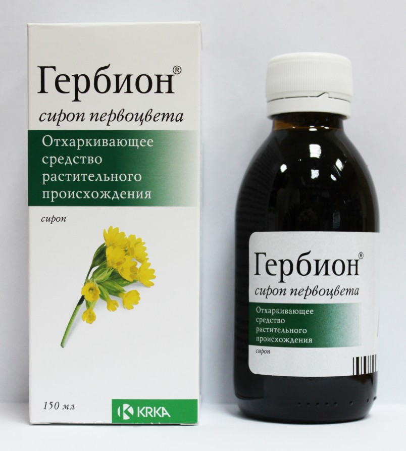 Сироп Гербион является отличным лекарством, которое устраняет симптомы сухого кашля.