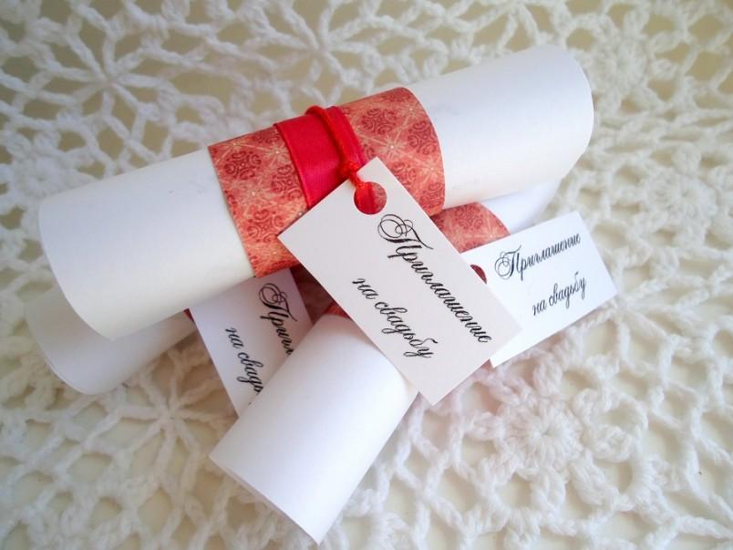 Пригласительное может быть различной формы, бумаги и со всевозможными украшениями.