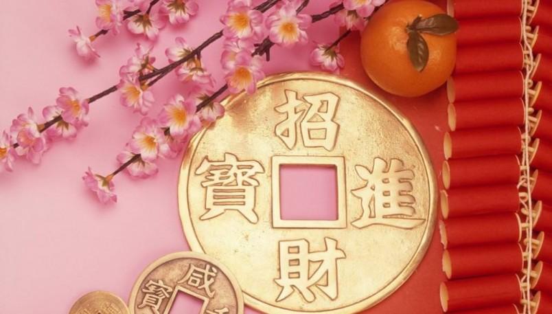 Китайские монеты уберегут от нежелательных растрат и сохранят ваши деньги.