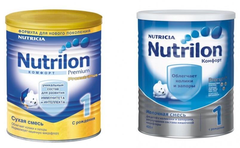 Детское питание Nutrilon является самым безопасным и полезным.
