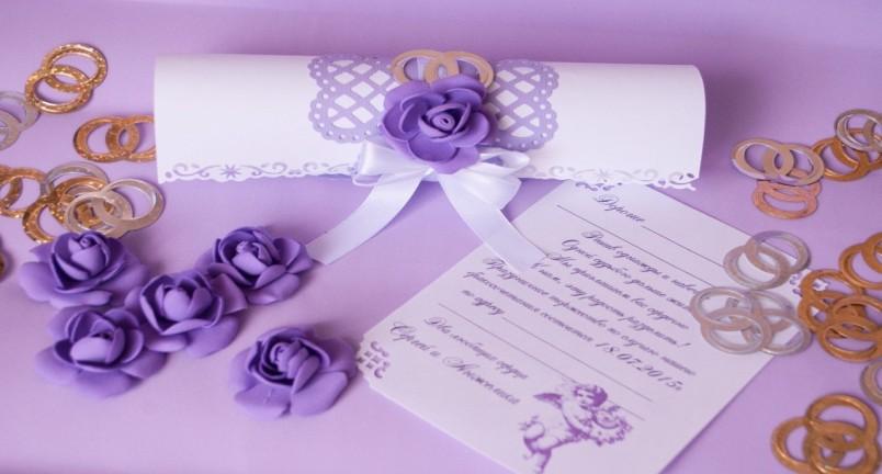 Нежное пригласительное в бело-лиловых тонах, станет отличным дополнением к любой свадьбе.