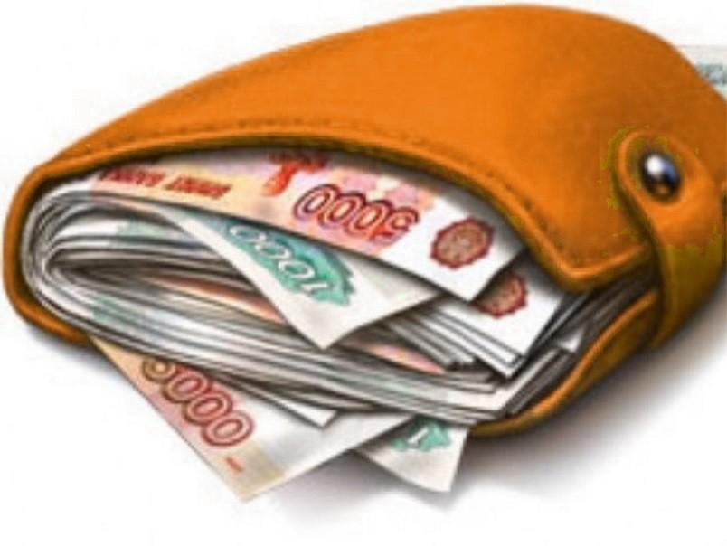 В порванном и протертом кошельке деньги водиться никогда не будут.