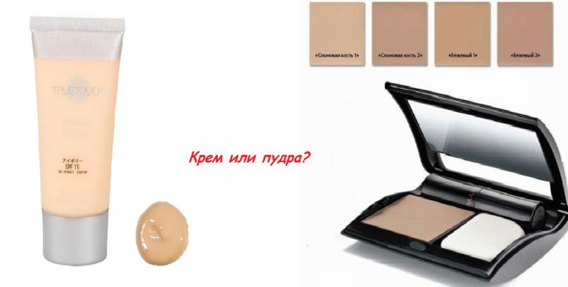 Если с текстурой базы под макияж разобраться легко, то ее цвет нередко вызывает сомнения.