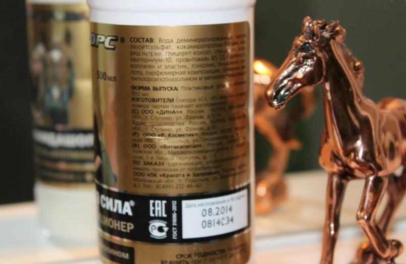 Лошадиная сила является аналогом специального шампуня для лошадей.