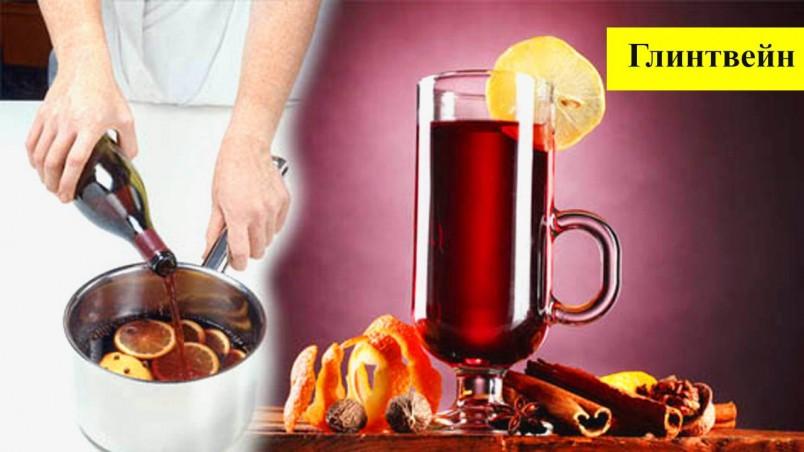 Домашний глинтвейн можно готовить и на красном, и на белом вине.