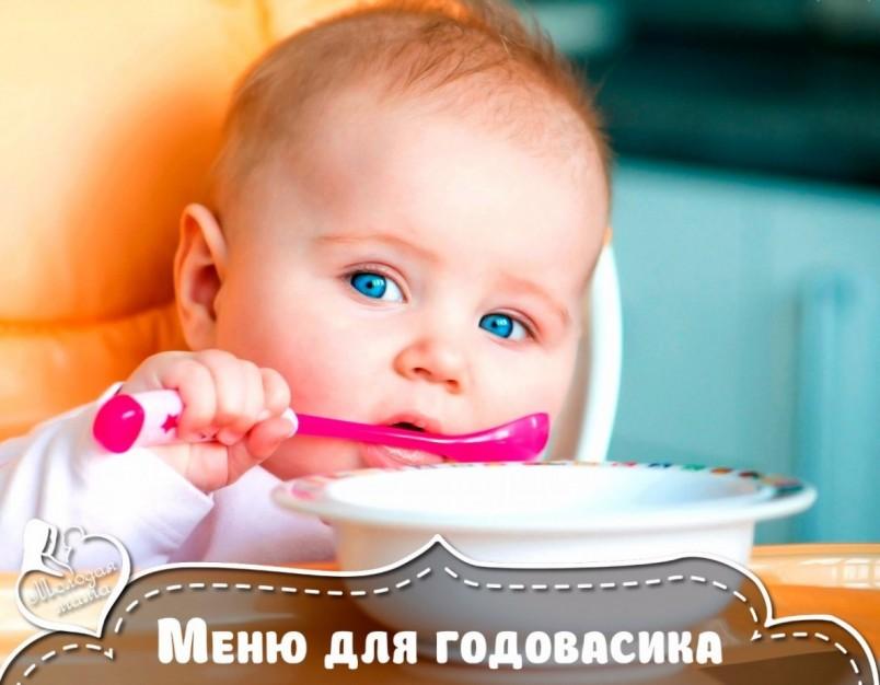 Завтрак, обед и ужин должны подаваться ребенку приблизительно в одно и то же время.