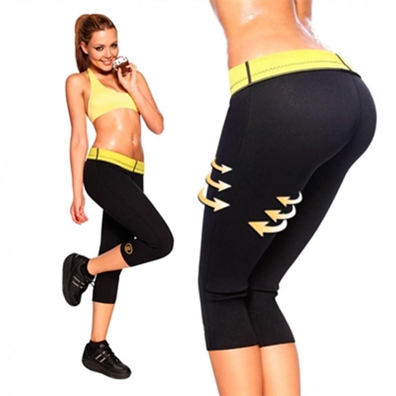 Главная особенность бриджей – это даже не столько их жиросжигающий эффект, сколько сам материал и фасон этих коротких облегающих брюк.