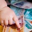 Сертификат материнского капитала не предусматривает получение денег наличными.