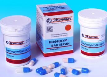 Бифидумбактерин в порошке и капсулах – лекарственный препарат, обладающий антибактериальными свойствами, восстанавливающий микрофлору кишечника.