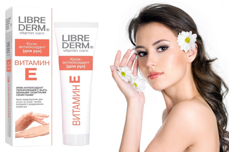 В косметике Либридерм, применяются только природные компоненты и вытяжки, которые максимально применимы к любым видам кожи и волос, потребителей, использующих эти косметологические средства для восстановления своей молодости и красы.