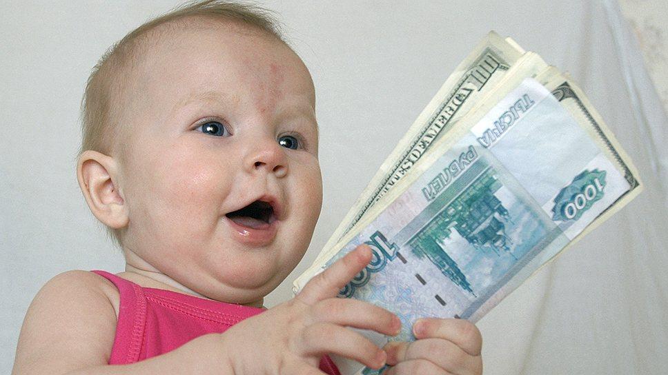 В настоящее время любая российская семья имеет право на получение семейного капитала, если в ней рождается второй или последующий ребенок.