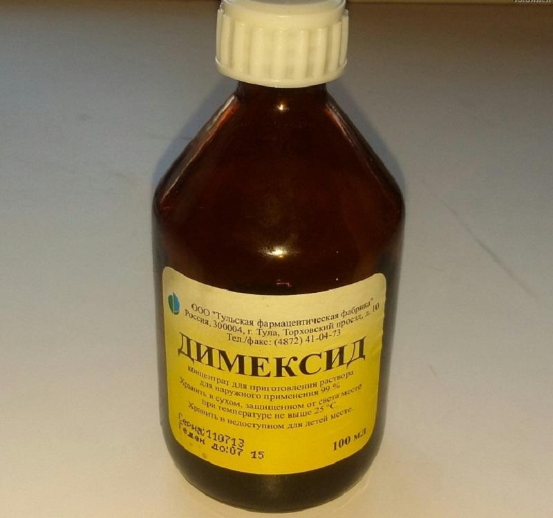 Димексид и Солкосерил эффективны в процессе избавления от морщин, и, при этом еще и экономически выгодны.