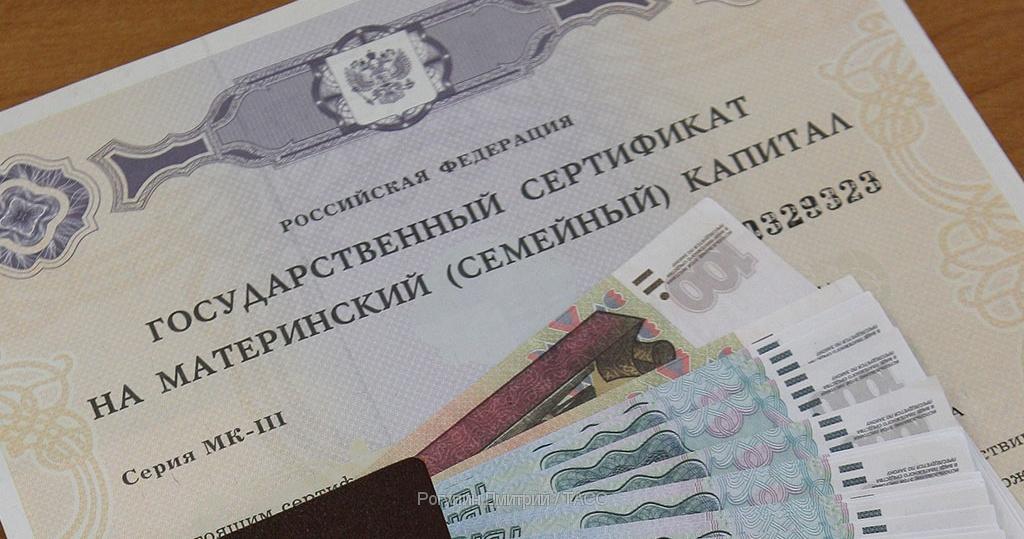 «Материнский капитал» стал по-настоящему действенным средством поддержки российских семей, которые воспринимают помощь государства как фундамент для воплощения семейных проектов об улучшении жилищных условий, образовании и пенсии.