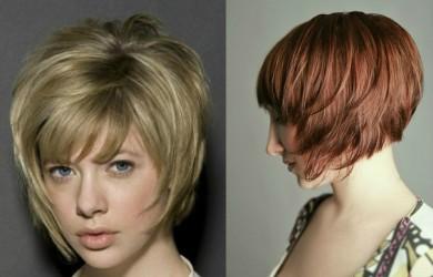 Все модницы поголовно делают себе разные челки: и косые, и рваные, и прямые строгие.