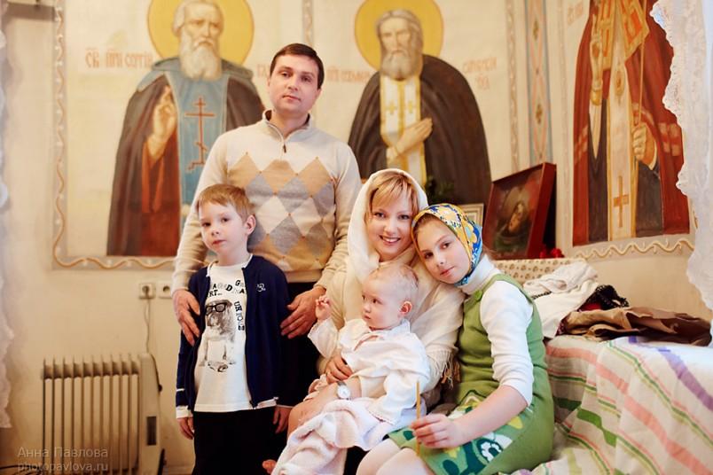 Вот такая мы счастливая семья. С нами ангел-хранитель.