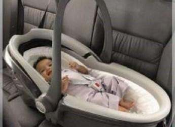 Автолюлька для младенца